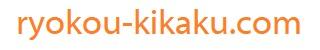 ryokou-kikaku.com